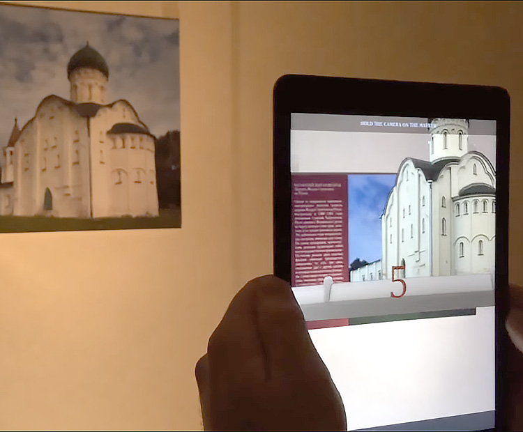 View virtual models in augmented reality at the exhibition